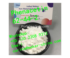 Best  Boric Acid CAS 11113-50-1 Chemical Drugs in Stock Safety Delivery and Factory Price