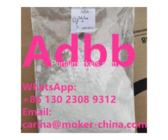 Factory Supply New Pmk Glycidate CAS 13605-48-6 Chemical White Powder Safety Delivery