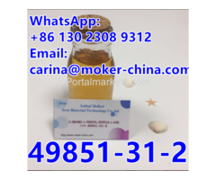 High Purity CAS 49851-31-2 Chemical Yellow Liquid 2-Bromo-1-Phenyl-Pentan-1-One Safety and Fast Deli