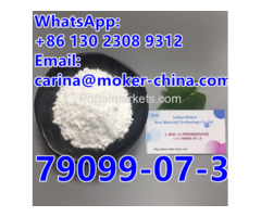 Factory Supply N- (tert-Butoxycarbonyl) -4-Piperidone CAS 79099-07-3/40064-34-4 with Large Stock and