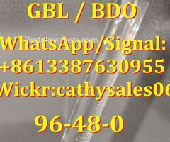 SELL 99.9% CHEAP GBL,GAMMA-BUTYROLACTONE,CAS:96-48-0,WHEEL CLEANER