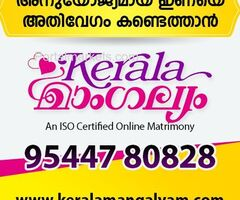 No.1 Matrimonial Site for Kerala | Free Registration