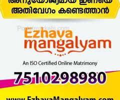 Hindu Ezhava Brides & Grooms in Kerala | Most Trusted Hindu Ezhava Matrimonial site