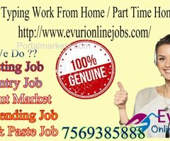Based Computer Typing job / Home Based Data Entry Operator