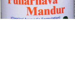Punarnava Mandur Tablets- Benefits, Ingredients, Dosage & Side Effects