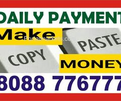 Blr Part time work  | Work from Home | 1685 | Copy paste / Data entry