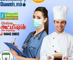 Bharathi institute of hotel management and paramedical college
