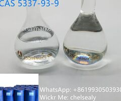 Find 4'-Methylpropiophenone CAS 5337-93-9 supplier/factory in China.WhatsApp:+8619930503930