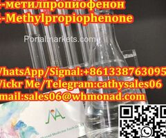 High Purity Methylpropiophenone CAS 5337-93-9 4'-Methylpropiophenone with Safety Delivery