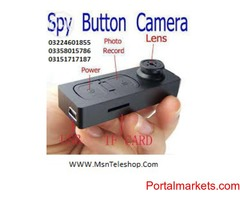 Button Camera Price in Quetta call 03224601855